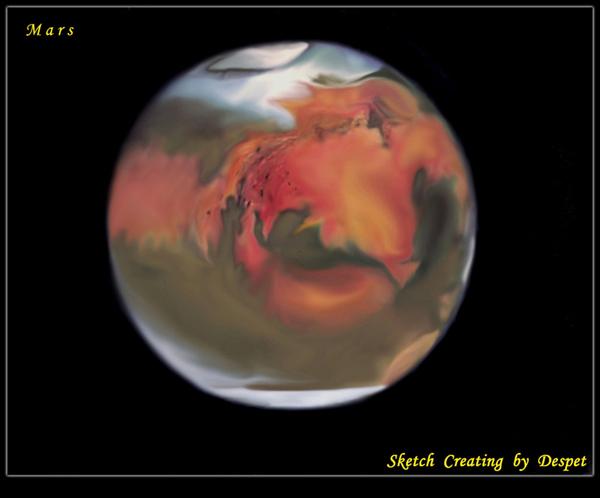 PSCS Mars sketch