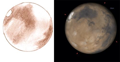 Mars - February 19, 2012
