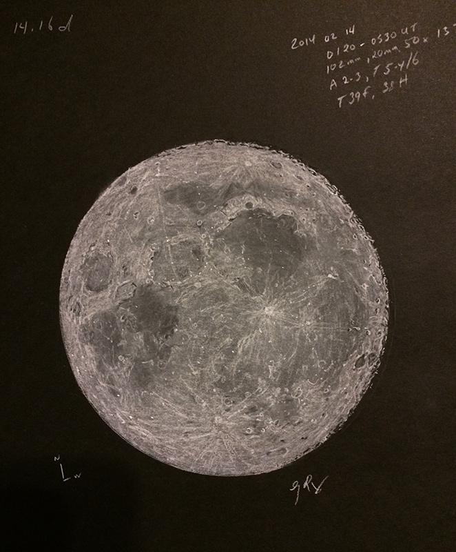 Gibbous Moon - February 14, 2014