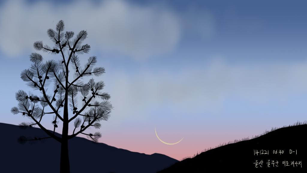 Crescent Moon - 21 December 2014